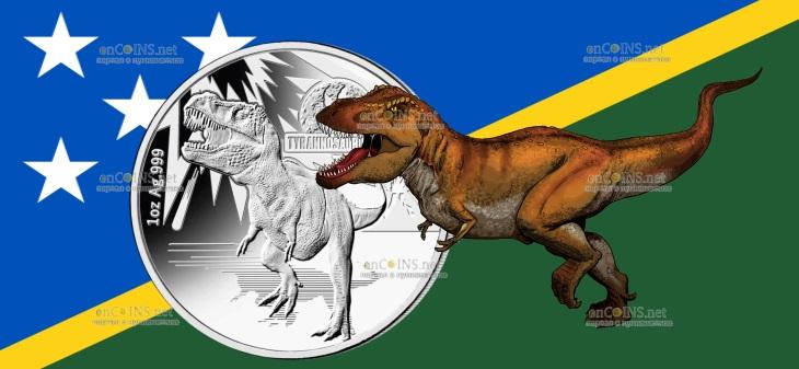 Соломоновы острова монета 5 долларов Тираннозавр Рекс