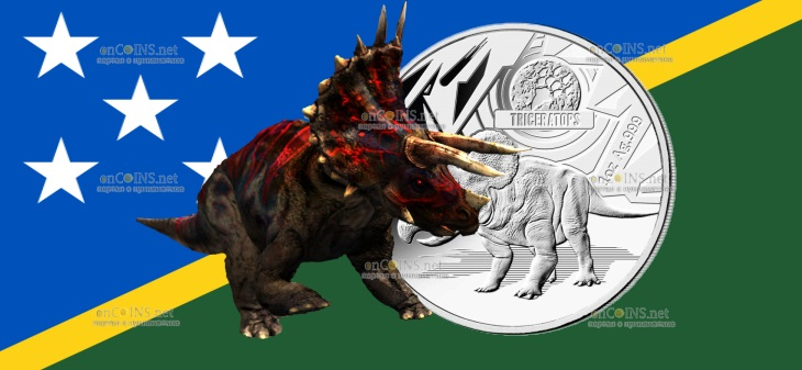 Соломоновы острова монета 5 долларов Трицератопс