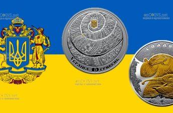 Украина монета 10 гривен Наследие