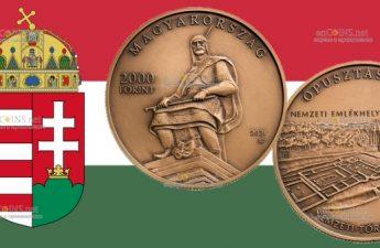 Венгрия монета 2000 форинтов Парк национального наследия Рusztaszer