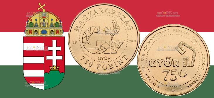 Венгрия монета 750 форинтов Дьор