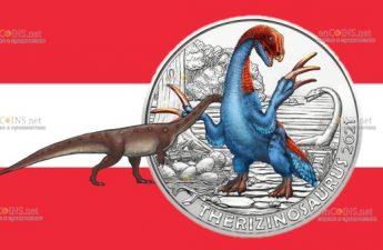 Австрия монета 3 евро Теризинозавр