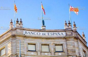 Banco de España - банк Испании