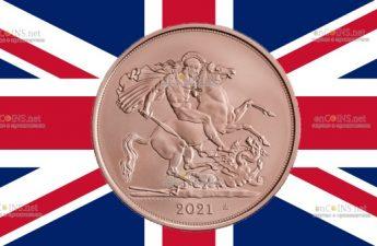 Британия монета Пять Соверенов