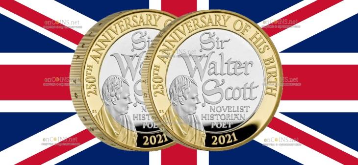 Британия серебряные монеты 2 фунта Вальтер Скотт