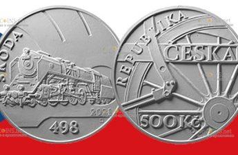Чехия монета 500 крон Паровоз Škoda 498 Альбатрос