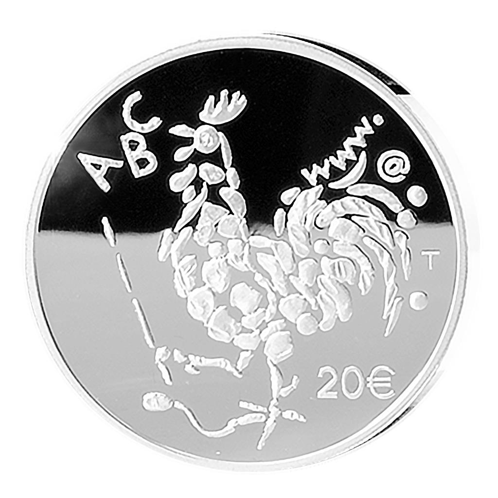 Финляндия монета 20 евро 100-летию Закона об обязательном образовании в Финляндии, реверс