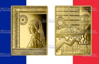 Франция монета 50 евро Девушка с жемчужной серёжкой