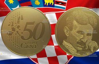 Хорватия монета 50 евроцентов