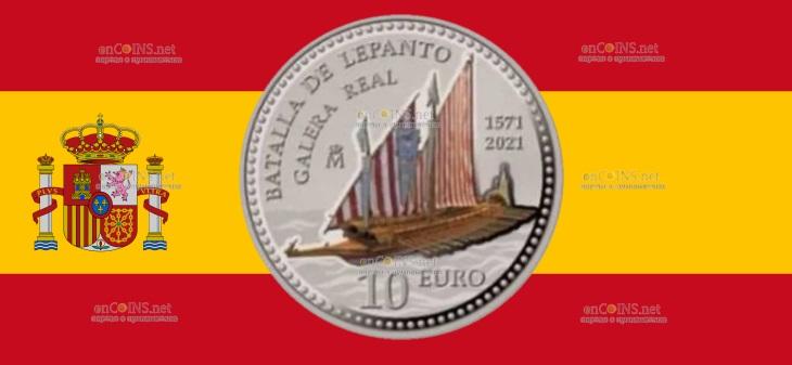Испания 10 евро Битва при Лепанто
