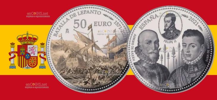 Испания 50 евро Битва при Лепанто