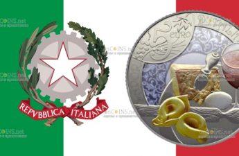 Италия монета 5 евро Эмилия-Романья, тортеллино с ламбруско