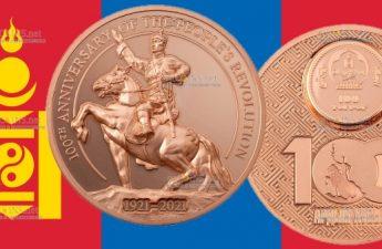 Монголия медная монета 100 тугриков 100 лет Народной революции