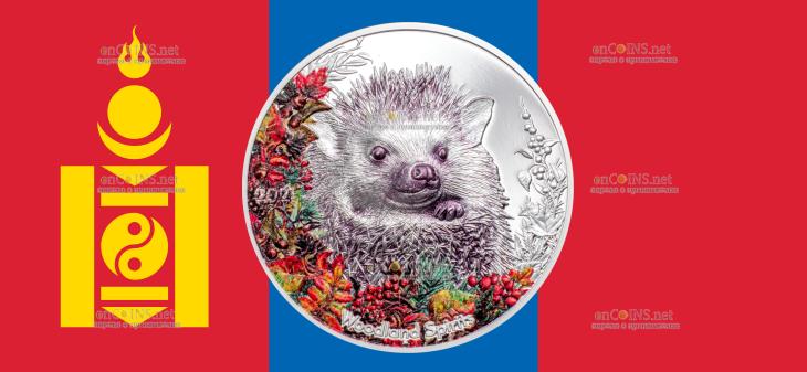 Монголия монета номиналом 500 тугриков Ежик