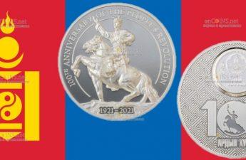 Монголия монета номиналом 100 тугриков 100 лет Народной революции