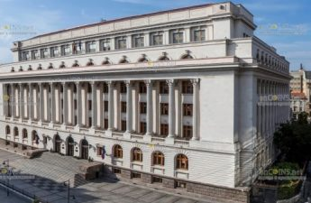 Национальный банк Румынии - Banca Națională a României