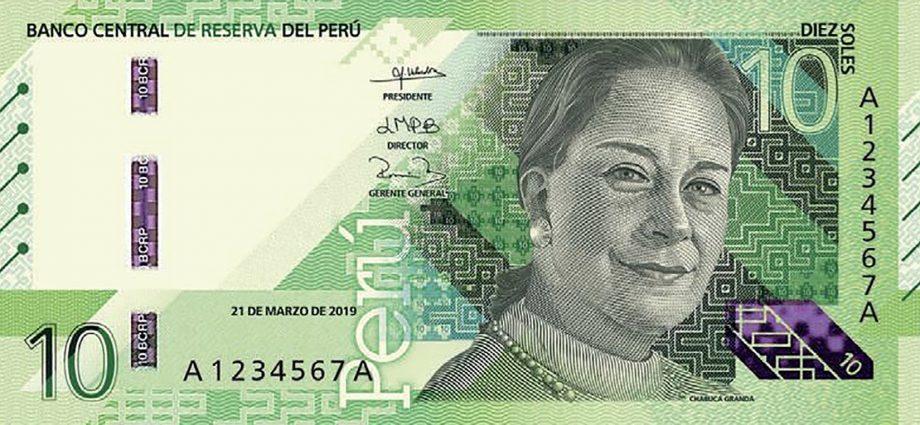 Перу банкнота 10 соль, лицевая сторона