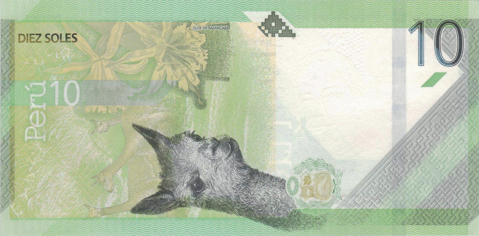 Перу банкнота 10 соль, оборотная сторона