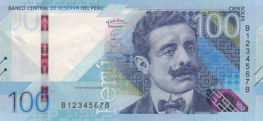Перу банкнота 100 соль, лицевая сторона