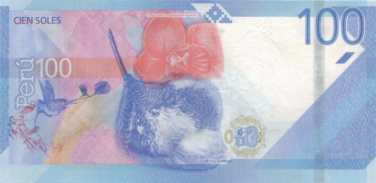 Перу банкнота 100 соль, оборотная сторона