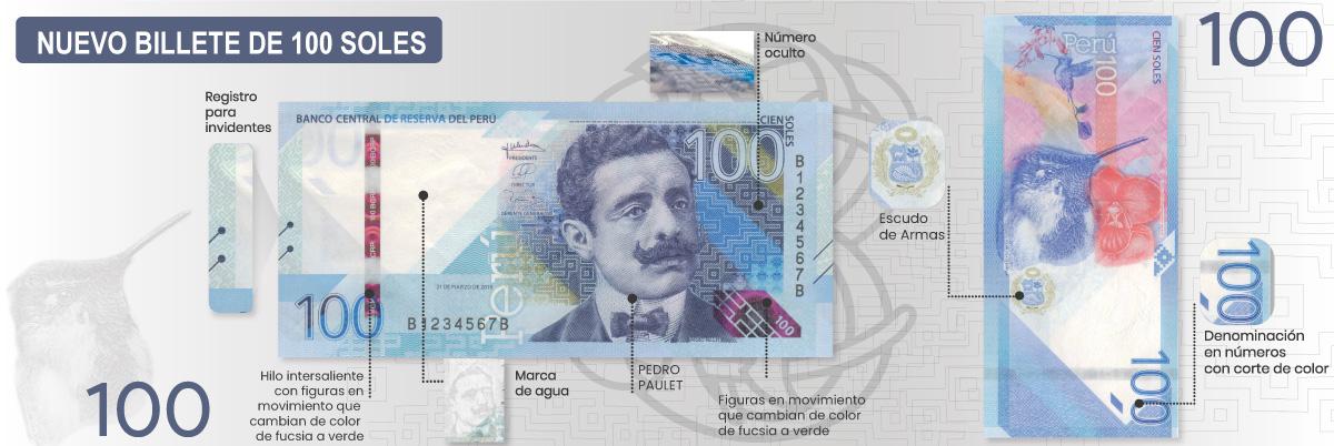 Перу банкнота 100 соль