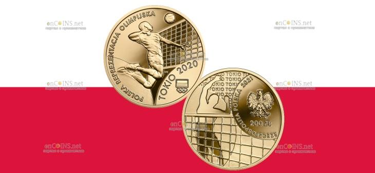 Польша монета 200 злотых Олимпийская сборная Польши в Токио 2020