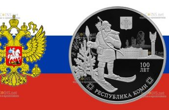 Россия монета 3 рубля Республика Коми