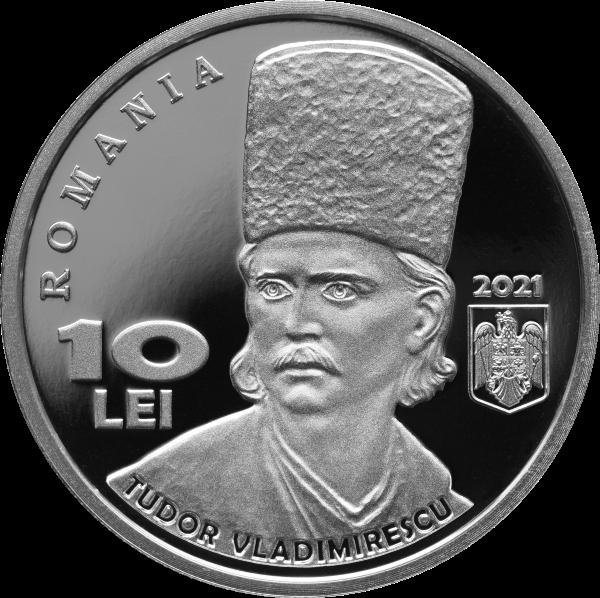 Румынии монета 10 леев 200 лет революции 1821 года под предводительством Тюдора Владимиреску, аверс