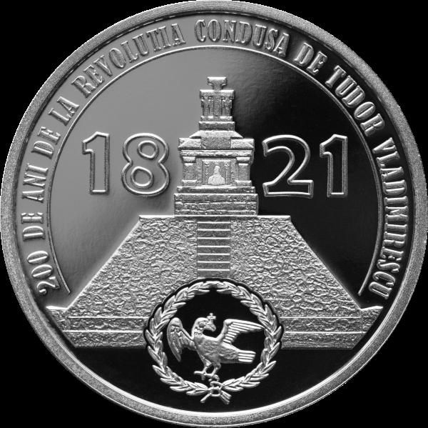 Румыния монета 10 леев 200 лет революции 1821 года под предводительством Тюдора Владимиреску, реверс