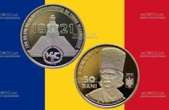Румынии монета 50 бани 200 лет революции 1821 года под предводительством Тюдора Владимиреску