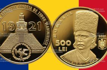 Румынии монета 500 леев 200 лет революции 1821 года под предводительством Тюдора Владимиреску