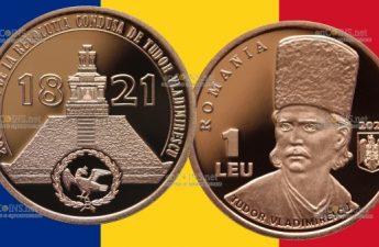 Румыния монета 1 лей 200 лет революции 1821 года под предводительством Тюдора Владимиреску