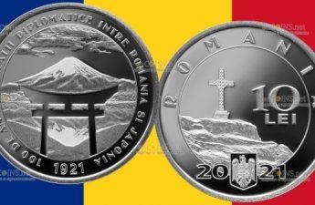 Румыния монета 10 леев 100 летие дипломатических отношений между Румынией и Японией