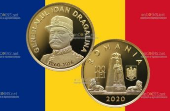 Румыния монета 100 леев Ион Драгалина