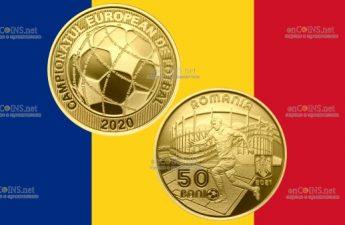 Румыния монета 50 бани ЕВРО-2020