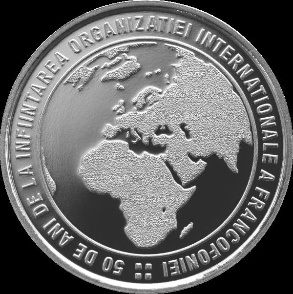 Румыния монетау 10 леев Международная организация франкоязычных стран, реверс