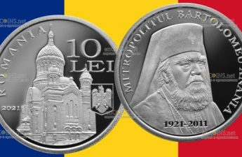 Румыния монета 10 леев митрополит Варфоломей Ананий