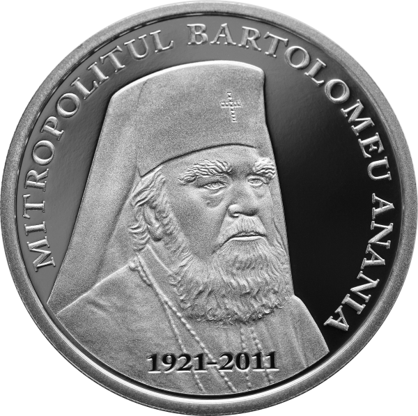 Румыния монета 10 леев митрополит Варфоломей Ананий, реверс