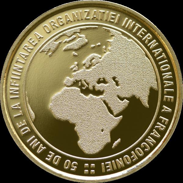 Румыния монета 50 бани Международная организация франкоязычных стран, реверс