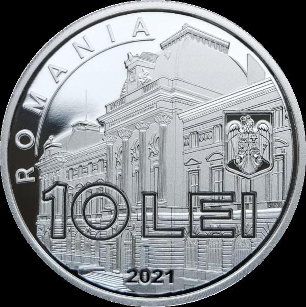 Румыния выпустил в обращение монету 10 леев 100 лет со дня окончания денежной унификации, аверс