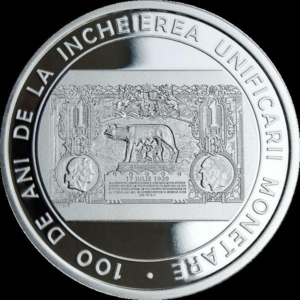 Румыния монета 10 леев 100 лет со дня окончания денежной унификации, реверс