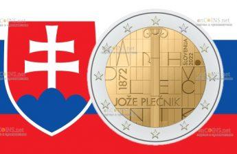 Словакия монета 2 евро Архитектор Йоже Плечник