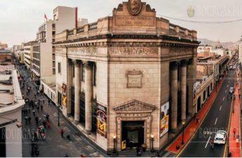 Центральный резервный банк Перу - Banco Central de Reserva del Peru