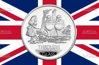 Великобритания медно-никелевая монета 5 фунтов Зазеркалье