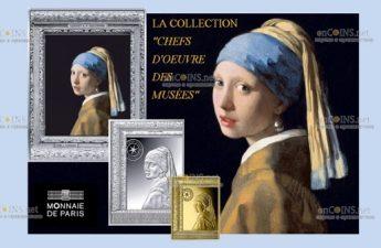 Во Франции выйдет серия монет Девушка с жемчужной серёжкой
