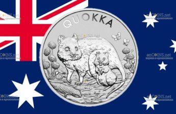 Австралия выпускает серебряную монету 1 доллар Квокка