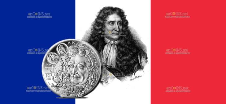Франция серия монет к 400-летию со дня рождения Жана де Лафонтена