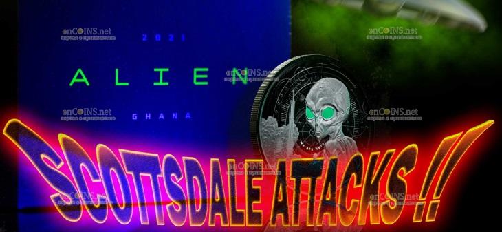 Гана выпускают монету 20 седи Инопланетянин