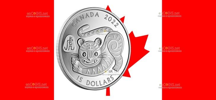Канада монета 15 долларов Год Лунного Тигра