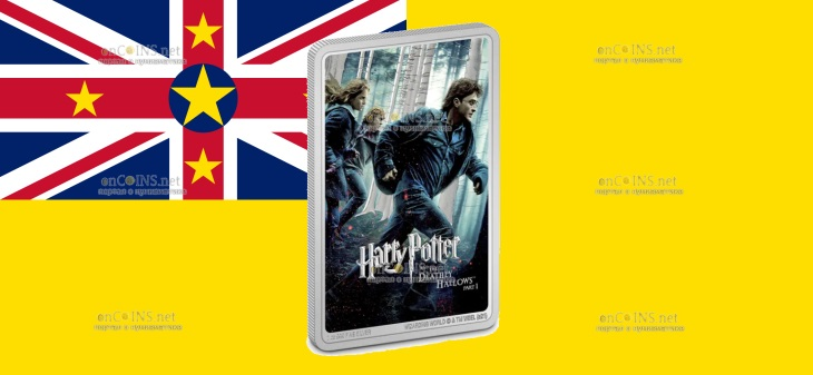 Ниуэ монета 2 доллара Гарри Поттер и Дары смерти